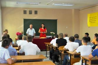 Вручение государственных дипломов