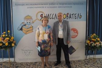 Участие в XII региональном конкурсе «Я - исследователь»