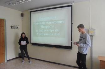 Конкурс литературных презентаций