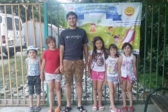 Награждение студентов СГЭК за активное участие в проекте «Площадка нашего двора»
