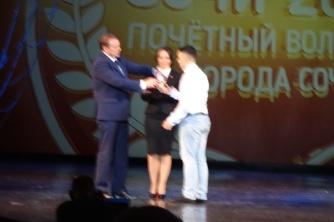 Церемония награждения лучших в своей профессии «Под парусами успеха»