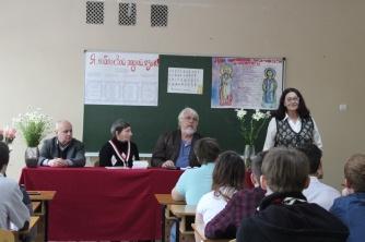 День славянской письменности и культуры в СГЭК