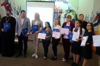 Краевая научно-практическая конференция «Патриотизм российской молодежи»