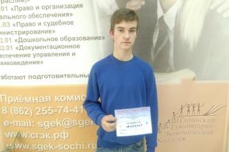 Турнир города Сочи по армрестлингу среди студентов