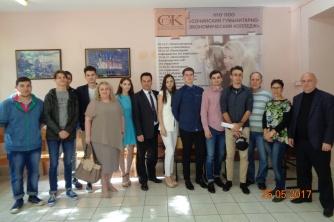 Пятая Международная конференция «ССНиТ»