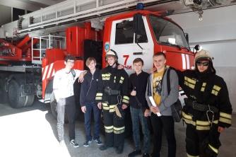 Обучение противопожарной безопасности
