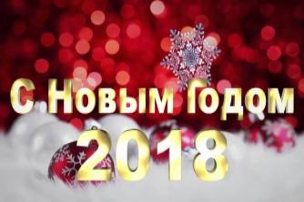 Новогодний концерт в СГЭК