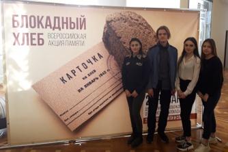 Спектакль-концерт в Зимнем театре