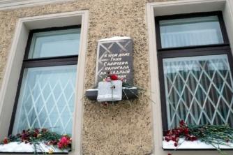 Урок мужества «День освобождения Ленинграда от фашистской блокады»